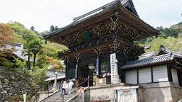 Japan - Nara and the Great Eastern Temple